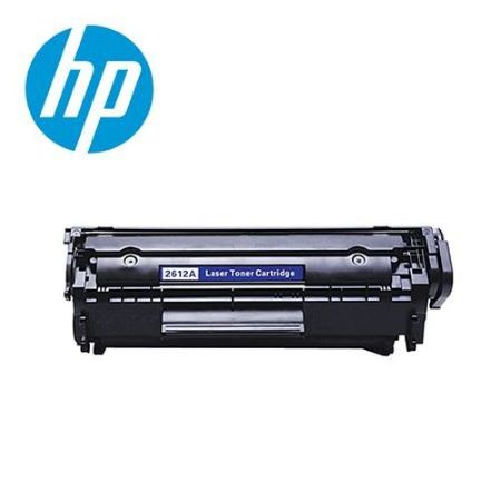 Tóner Alternativo HP 12A Negro LaserJet 1010